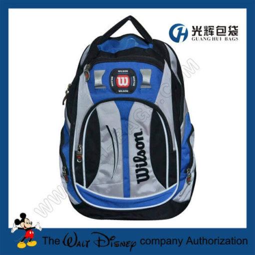 Fashionable Laptop Backpacks