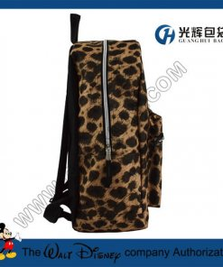 Leopard Print Jansport backpacks