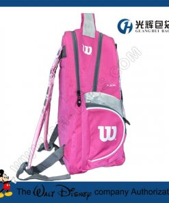 Quanzhou Sport mochilas