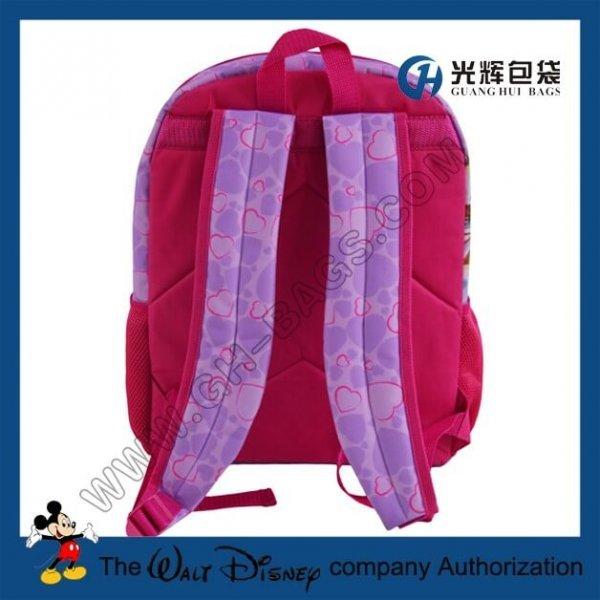 Sofia sublimate school bags